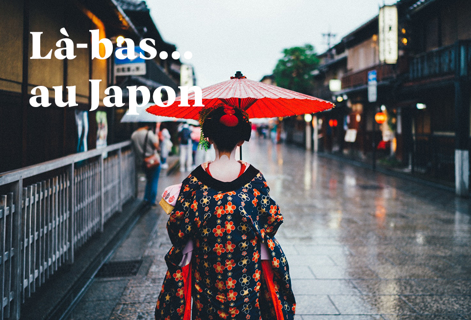 Kyoto_3_taille